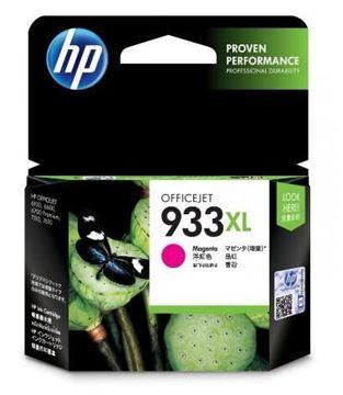 图片 惠普(HP)原装 933XL M 品红色 适用HP7110 7510 7612 7610 CN054AA3