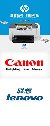 显示在A3激光打印机种类里的商品