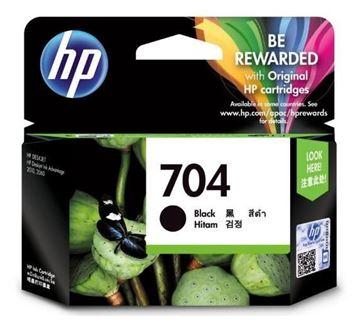 图片 惠普(HP)CN692AA 704 黑色 墨盒 适用于Deskjet 2010 2060