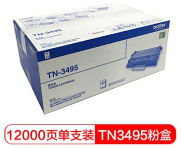 图片 兄弟 (brother) TN-3495 黑色粉盒 适用于HL-5580D 5585D 5590DN 5595DN MFC-8530DN 8535DN 8540DN