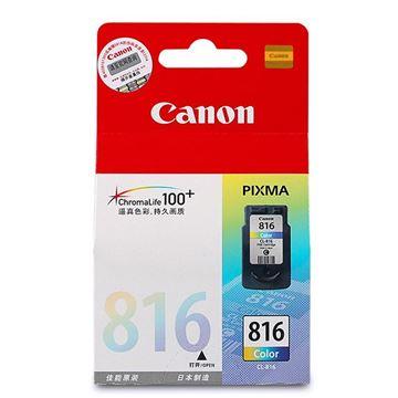 图片 佳能(Canon)CL-816 彩色 墨盒 适用于ip2780 ip2788 MP236 MP498 MP288 MP259 MX428 MX418 MX368 MX358 MX348 打印量244页