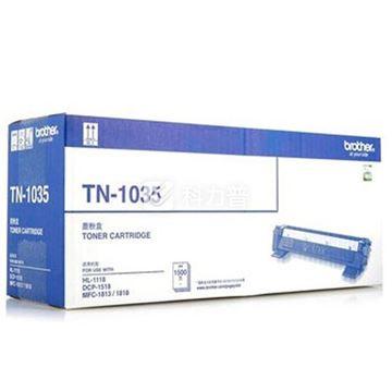 图片 兄弟 TN-1035 打印机粉盒 适用于机型1118/1518/1813/1818/1819/1816/1618/1908/1218(计价单位:个)