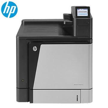 图片 惠普(HP)Color LaserJet Enterprise M855dn A3彩色激光打印机 支持有线网络打印 46页/分钟 支持自动双面打印 适用耗材LASERJET 826A硒鼓