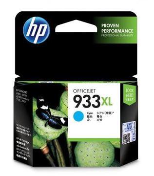 图片 惠普(Hp)CN054AA 933XL 青色墨盒 适用机型:HP Officejet 7110 7610 7612 可打印量825页颜色:CN054AA/933XL 青色 打印量825页